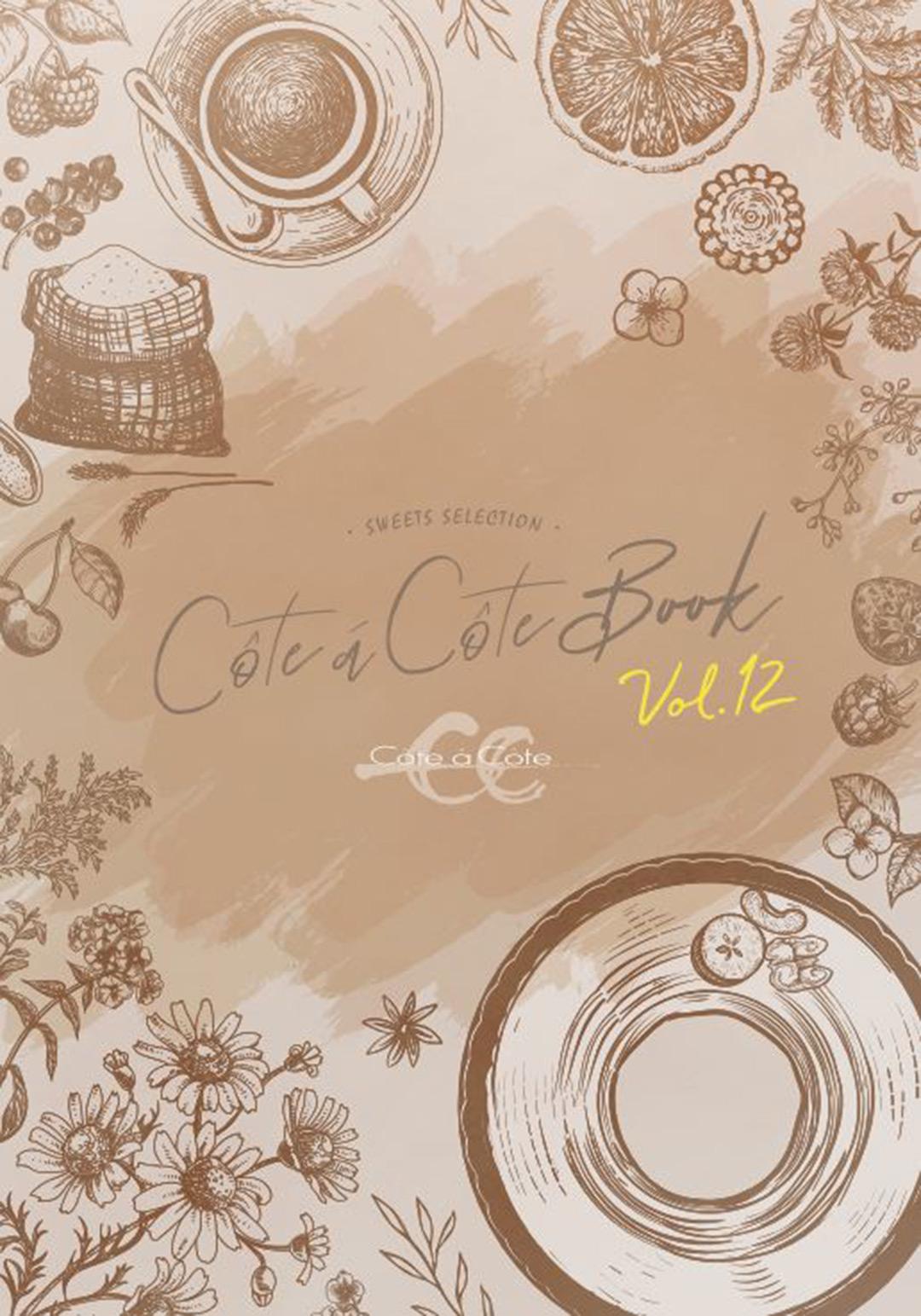 COTE A COTE BOOK